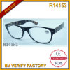 Wide PC Black Frame Glass for Reading (R14153)