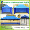 Portable Folding Outdoor Wedding Party Tent Design