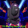 Competitive Price 7r 230W Gobo Beam Moving Head Light