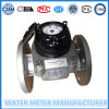 Large Diameter Woltmann Type Stainless Steel Water Meter Lxlc-50 in Gaoxiang Brand