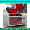 Fd1-25 Compressed Earth Block Machine