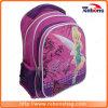 Outdoor Primary Modern Student Children Backpack Child Kids School Bags