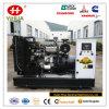 Yangdong 10-62.5kVA/8-50kw Open Diesel Generator Set