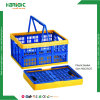 Colorful Foldable Plastic Crate Small Storage Box for Daily Life