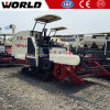 New Wheat Harvester Combine Machine Price