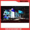 Hot Sale of Indoor LED Wall with High Brightness for Show (p2)