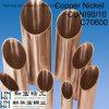 JIS H3300 Copper Nickel Tube C7060, C7150, C7164, Cu90ni10, CuNi9010; Cu70ni30, Cu95ni5, Cu93ni7; Brass Tube C6870, C4430; C2800, C2700