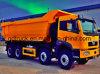 8X4 40 Tons Heavy Duty Truck FAW Dump Truck