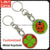 Top Quality Custom Keychain with Promotion