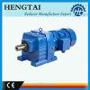 Hr Series Helical Gear AC Motor Speed Reducer
