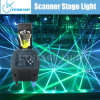 DJ 5r Moving Head Beam Scanner Light