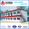 Light Steel Prefabricated /Prefab House