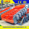 Iron Powder Vibratory Screen