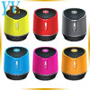 Polar Lights 2 Hands-Free 360 Degrees Volume Control Bluetooth Speakers (YWD-Y15)