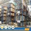 Q235 Steel Warehouse Heavy Duty Metal Storage Pallet Racking