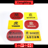 Acrylic Baccarat Casino Table Games Marker Banker / Player Marker Dealer Button Set (YM-dB04)