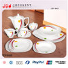 Hot Selling Squared Dinner Set (JSD116-S027)
