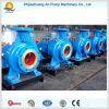 Centrifugal Trailer End Suction Water Pump