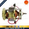 Automatic Orange Juicer Hc7025 AC Motor