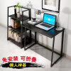 New Design Wooden PC Computer Desks for Home (FS-CD020)