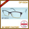 The Thin Section Simple Frame Optical Glasses (OP15034)