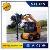 750kg Mini Skid Steer Loader Mini Loader (CMD307)