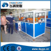 PVC Plastic Twin Pipe Production Line