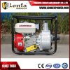 2inch Gasoline Water Pump Wp20 Irrigation for Gardon
