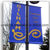 Banner Column Light Pole Advertising Sign Stand Bracket Hardware
