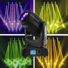 Yilong professional Wedding Stage Party Decoration 280W Beam Effect Light