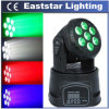 Hot Sale 7PCS 4in1 90W Cheap Moving Head Lights (ES-B011)