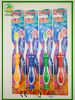 Suction Soft Rubber Child Toothbrush
