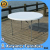 Stronger Frame Round Plastic Table (XYM-T24)