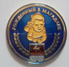 Custom Soft Enamel Metal Coin for Souvenir