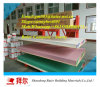 Plaster Board/Paper Gypsum Board (1200*2400mm, 4′ X8′)