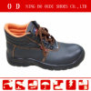 Architecture Leather MID Cut Safety Shoes (ABP1-5044)