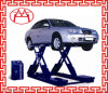 Hydraulic Scissor Car Lift with CE and ISO (DSLS707)