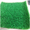 Cheapest artificial Grass -Leisure and Landscaping