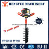 Garden Tools Leader with High Quality Gasoline The Ground Drill
