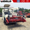 Paddy Rice Harvest Machine with Hst Gearbox