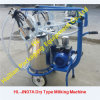 Dry Vacuum Pump Mobile Milking Machine for Cows
