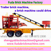 Brick Machine Trailer, Trailer Combine with Brick Machine
