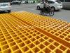 Corrosive Resistant FRP GRP Fiberglass Grating for Platform
