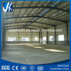 Light Prefabricated High Quality Steel Structure Warehouse Workshop