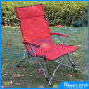 Luxury Folding Beach Chair Jh-R039