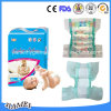 Factory Supply Soft Paper Baby Diaper with Factory Price