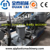 LLDPE Pellets Manufacturing Machine Plastic Recycling Line