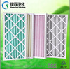 G3 G4 F5-F9 Paper Frame Pleated Panel Filter