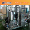 Hy-Filling Low Content Carbonated Drink Mixer