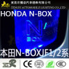 LED Auto Car Window Light Logo Panel Lamp for Honda Odyssey Rb1-2 /N-Box Jf1-2series